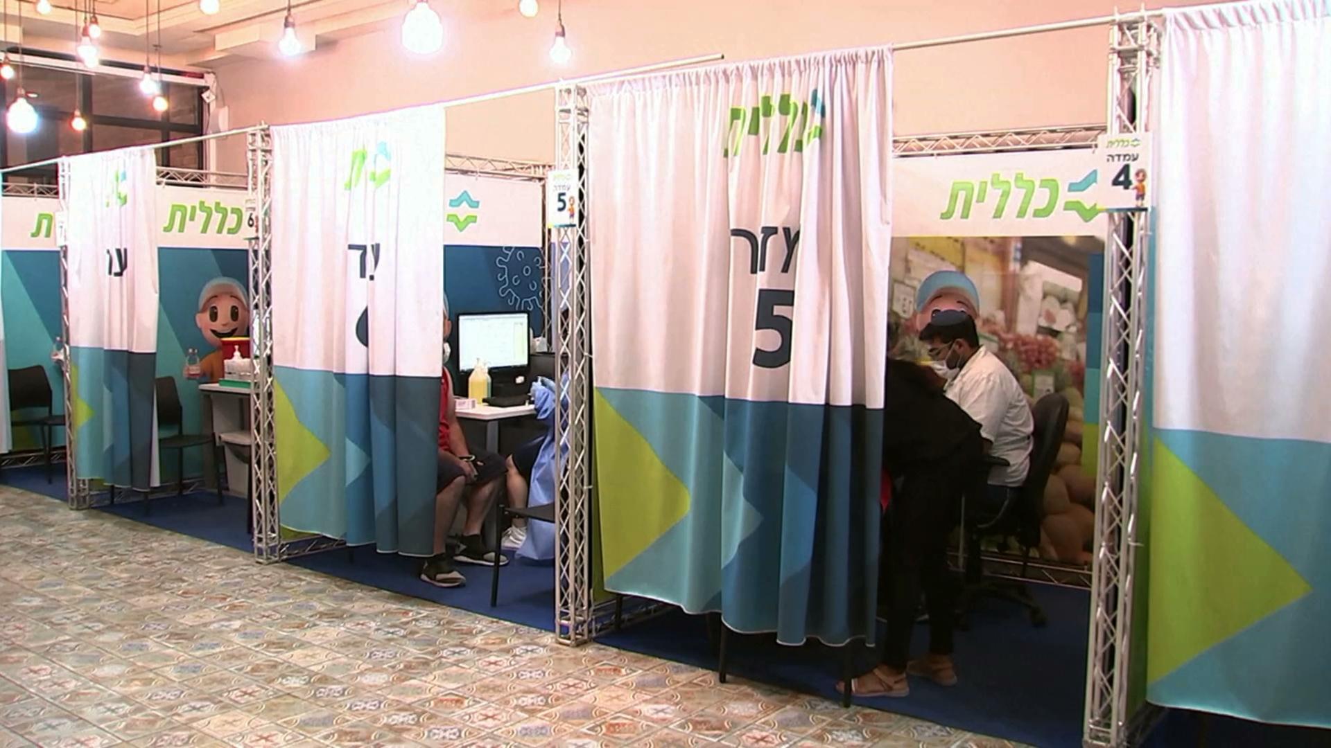 Izrael przygotowuje się do piątej fali. Częścią strategii szczepienie trzecią dawką
